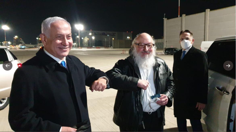 Israël : Après trente-cinq ans de souffrance, une nouvelle page s'ouvre pour Pollard